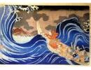 Nichiren Calms the Sea